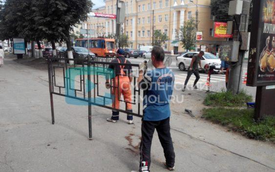 Новый забор на Гагарина