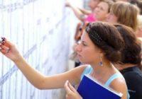 Смоленские вузы ждут новых студентов