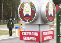 700 человек задержано при попытке въехать в Россию через Беларусь