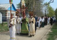 Празднование 1030-летия Крещения Руси пройдет в Смоленске