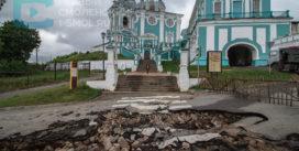 Последствия ночной аварии в Смоленске. Фоторепортаж