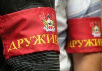 Народные дружинники Смоленска приглашают вступить в их ряды