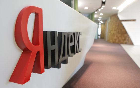 В «Яндексе» раскрыли причины попадания файлов Google Docs впоисковик