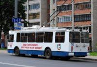 В Смоленске приостановили движение троллейбусов
