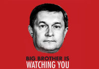 «Большой брат» завёлся в горадминистрации