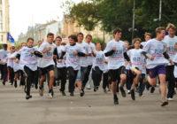 15 сентября в Смоленске состоится «Кросс Нации — 2018»