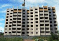 Опубликован рейтинг доступности российского жилья