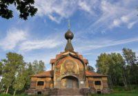 В храме Святого духа во Флёнове пройдет первый в истории концерт
