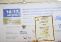 Москвичи высоко оценили «Смоленские конфекты»