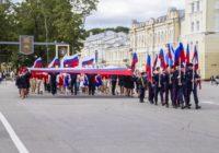 Флешмоб государственного флага прошёл в Смоленске