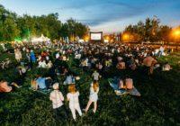Показ фильмов под открытым небом состоится в Смоленске