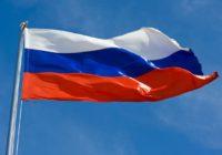 День Государственного флага в Смоленске отметят «для галочки»