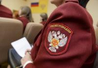 Школы Смоленской области не соответствуют нормам
