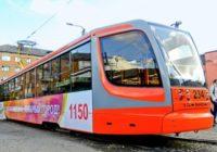 Дополнительные трамваи будут ходить в Смоленске 1 сентября