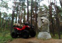 На Гнёздовских курганах борются с квадроциклами
