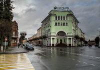 В Смоленске начался сезон осенних дождей