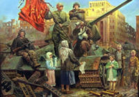 Выставка «75 лет со дня освобождения Смоленщины»