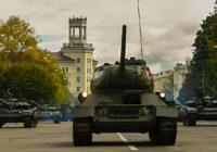 Бронетанковый День города в Смоленске. Фоторепортаж