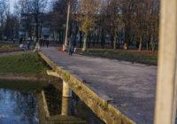 Парк 1100-летия Смоленска: всё очень плохо