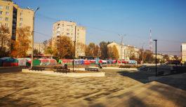 Площадка у ЦУМа: открыли, но работы не закончили