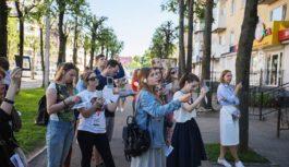 В Смоленске стартовал необычный фестиваль