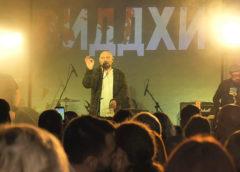 В Смоленске прошел фестиваль «Жизнь удалась»