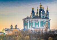Смоленск попал в рейтинг привлекательных городов