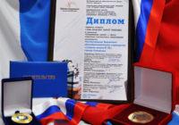 Смоленская школа вновь признана одной из лучших в России