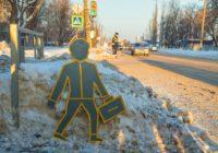 Макеты детей, переходящих дорогу, будут установлены в Смоленске