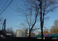 Колесо обозрения в Смоленске полностью демонтировали