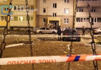 Взрыв газа в Пригорском был преднамеренным