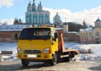 В Смоленской области подорожают штрафстоянки