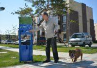 В Смоленске появятся урны для уборки собачьих экскрементов