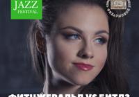 В Смоленске выступит Международный проект Polly Ash Band