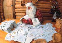 В Смоленске начала работу почта Деда Мороза