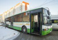 Московские автобусы начинают обкатку рейсов