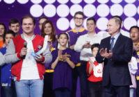 Смолянин Антон Коротченко стал «Волонтёром года»