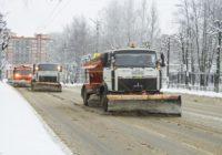 В Смоленске проводится уборка снега