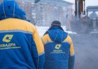 В Смоленске ограничат подачу горячей воды и тепла