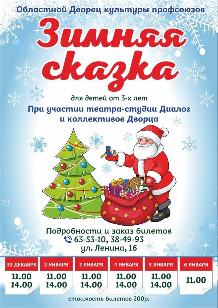 Краснодар афиша театров на июнь