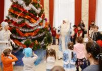 В Смоленске состоится Губернаторская ёлка