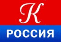 На телеканале «Культура» вышел фильм про Смоленск