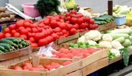Аукцион принес городскому бюджету 2 миллиона рублей