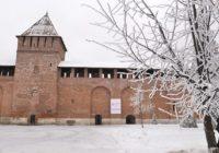 В Смоленске открылся Музей счастья