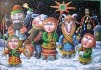 Как праздновали Старый Новый год в России?