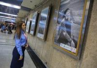 СмолГУ открыл выставку в столичном метро