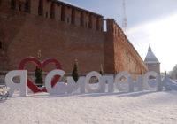 Идеи для уикенда в Смоленске. 25 — 27 января