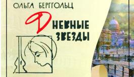 В Смоленске состоится Литературная гостиная