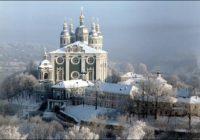 В Смоленске стартовал сбор предложений по благоустройству общественных территорий