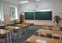 В школах Смоленска продолжается карантин